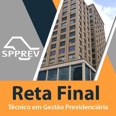 Concurso SPPrev 2019 Técnico em Gestão Previdenciária - FCC | Reta Final