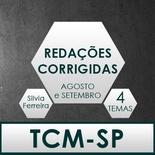 Redação Corrigida para Concurso TCMSP 2020 | 4 Temas