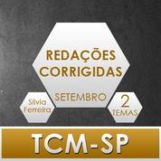Redação Corrigida para Concurso TCMSP 2020 | 2 Temas